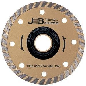 マーベル ダイヤモンドカッター (×2セット) ジョブマスター JDC-105 B077HT7LJC