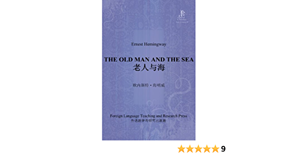 The best short stories of Hemingway Bilingual Chinese and English world famous novel