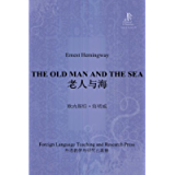 The Old Man and the Sea (Bridge Bilingual Classics) (English-Chinese Bilingual Edition) (Chinese Edition)