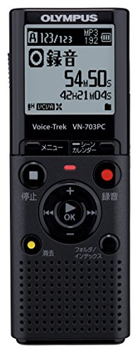Olympus ICRecorder Voice-Trek VN-703PC