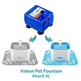 Veken Replacement Pump for Cat Water Fountain Pet