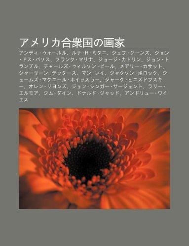 Amazon.co.jp: Amerika He Zhon...