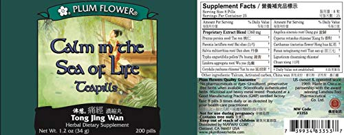 Plum Flower Calm In The Sea Of Life Teapills 200 ct