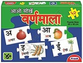 Aao Seekhein Varnamala Puzzle - 52 Pieces