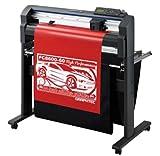 GRAPHTEC FC8600-60 Vinyl Cutter offers