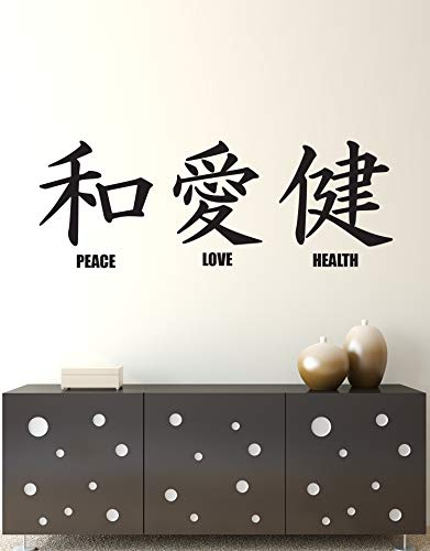 Asian Décor Vinyl Wall Art Big Japanese Kanji Lettering: Peace, Love, Health Wall Decal Sticker - Black. #244A. Easy to Apply & Removable.
