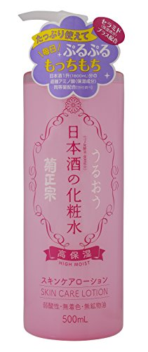 500 Ml Lotion (Kikumasamune Sake Skin Lotion High Moisture - 500ml)