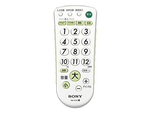 ソニー 防滴対応テレビリモコン RM-PZ3D