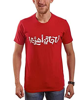 Nas Trends Red Cotton Round Neck T-Shirt For Men