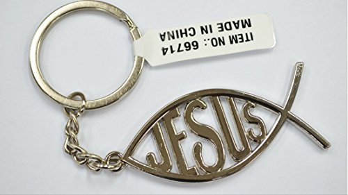 Jesus Fish Metal Key Chain ()