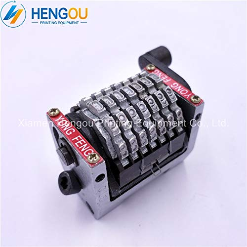 Printer Parts 2 PCS 22.3'' 7 Digits Numbering Machine for Yoton GTO, Horizontal Forward Without Spring, Last Three bits can Adjustable by Yoton (Image #2)