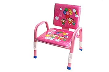 Marvelous Amazon Com Misha Kids Cushioned Metal Chair With Squeaky Dailytribune Chair Design For Home Dailytribuneorg