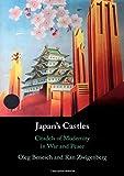 "Oleg Benesch and Ran Zwigenberg, ""Japan's Castles: Citadels of Modernity in War and Peace"" (Cambridge UP, 2019)"