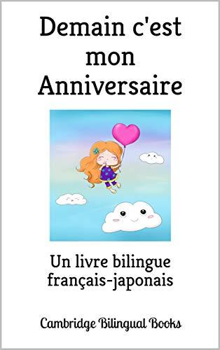Amazon Com Demain C Est Mon Anniversaire Un Livre Bilingue