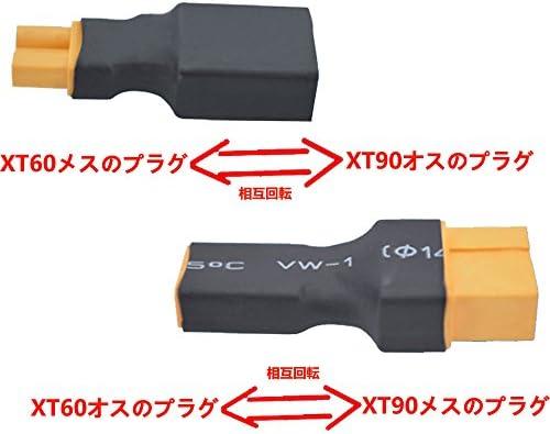 4 Paires Aucun Fil XT90 mâle Femelle à XT60 fiche mâle Femelle connecteur Prise de Courant Adaptateur