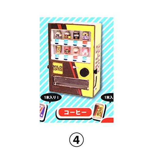 Capsule Toy Mini Soda Vending Machine Collection 2, Design 4