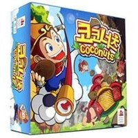 (Mayday Games Coconuts 2-4 Player Dexterity Game )