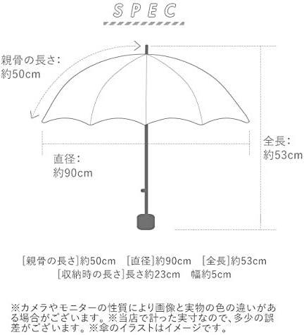 Folding umbrella 50cm crux50fold folding umbrella 50cm orange lemon white