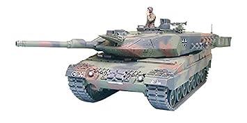 Tamiya 35242 - Maqueta tanque Alemán Leopard II A5 ...