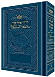 img - for Pocket Size - Women's Siddur - Ohel Sarah - Ashkenaz -The Klein Ed. - Royal Blue book / textbook / text book