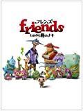 Animation - Friends Mononoke Shima No Naki (2DVDS) [Japan DVD] SDV-22214