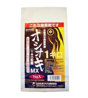 水稲中期除草剤 オシオキMX1キロ粒剤 1箱(12ヶ入) B01HHFZAYG