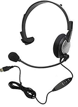 Nuance Dragon Naturallyspeaking Usb Headset With Noise Cancelling