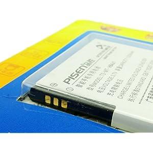 Mobile Phone Battery 3.7V 1200Mah For Huawei Hb4J1 C8500 U8510 T8300 T2311 M835