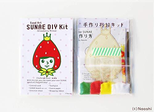 SUNAE(Sand Art) DIY Kit -Strawberry Prince- from Naoshi