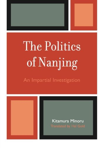 the-politics-of-nanjing