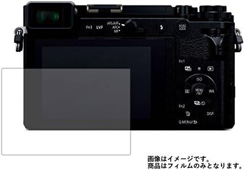 【2枚セット】Panasonic LUMIX DC-GX7MK3 用【反射防止ノンフィラータイプ】液晶保護フィルム ギラツキなし
