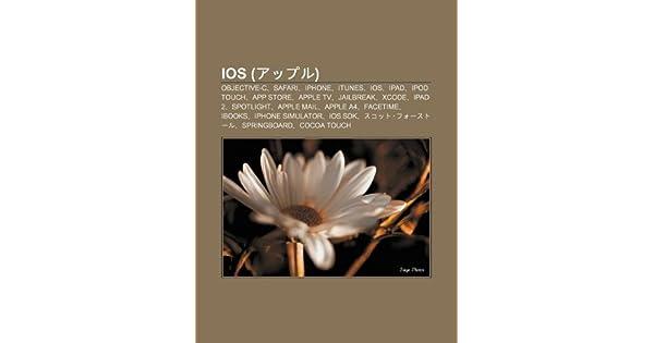 Ios (Appuru): Objective-C, Safari, Iphone, Itunes, Ios, Ipad