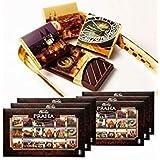 プラハ チョコレート 6箱セット 【チェコ 海外土産 輸入食品 スイーツ】