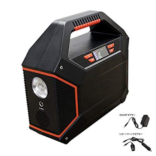 サングッド(SUNGOOD) 155Wh AC出力100W ポータブル電源