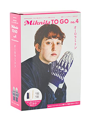 Miknits TO GO no.4 画像 B