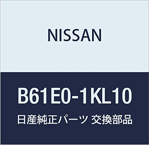 NISSAN (日産) 純正部品 フオグランプ セツト リーフ 品番B61E0-3NK22 B00LEF2Y3G リーフ|B61E0-3NK22  リーフ