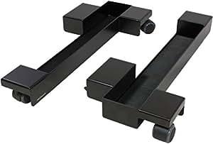 musisca digital upright piano dollies castors wheels castor glide longer model. Black Bedroom Furniture Sets. Home Design Ideas