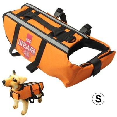 AntCompany Solo para Mascotas Encantadora Chaqueta de Chaleco Salvavidas para Perros, cómoda, Bonita,