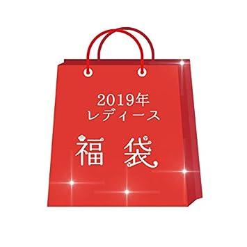 Amazon | 2019年福袋 ◇ レディー...