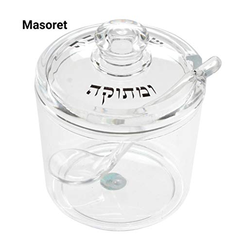 MASORET Rosh Hashana Glass Honey Dish Set 5: 3-Piece Jewish Clear Container Bowl Jar with Lid and Teaspoon plus Mini Tehillim Book