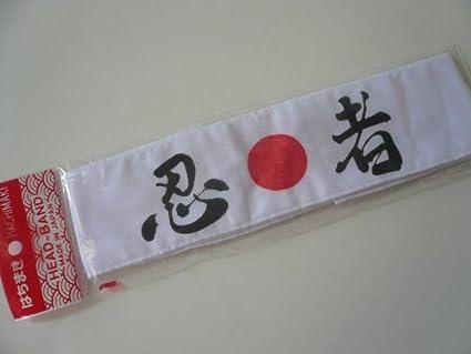 "Japanese Hachimaki Headband Martial Arts Sports /""KARATE/"" Cotton Made in Japan"