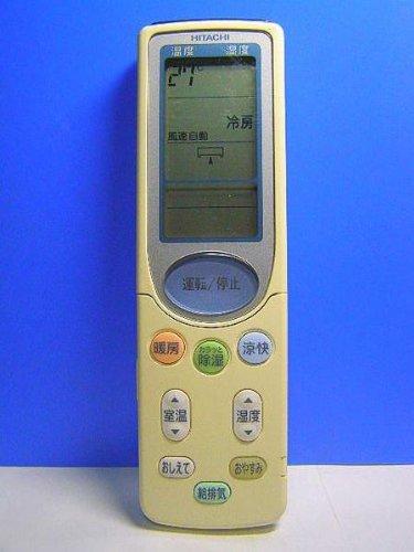日立 エアコンリモコン RAR2X2