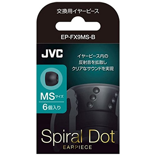 JVC EP-FX9MS-B replacement earpiece spiral dot 6 MS size black
