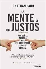 LA MENTE DE LOS JUSTOS Paperback