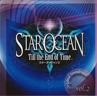 Star Ocean: Till the End of Time Vol 2 by Game Music (2003-04-09)