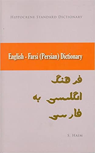 English Persian Dictionary 2nd Edition