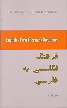 English Persian Dictionary S Haim 9780781800563 Amazon Books