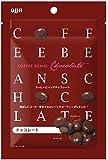 QBB コーヒービーンズチョコ 55g×10袋