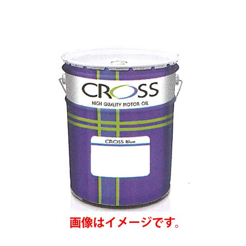 CROSS(クロス) ディーゼル車専用エンジンオイル WHITE DH2 15W-40 20L B0074ESVSI