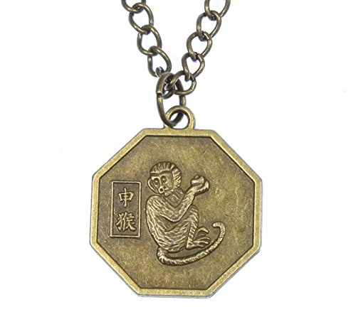 Style-ARThouse Year of The Monkey, Chinese Zodiac Octagonal Pendant on Chain; 18 inches Adjustable for $<!--$19.95-->